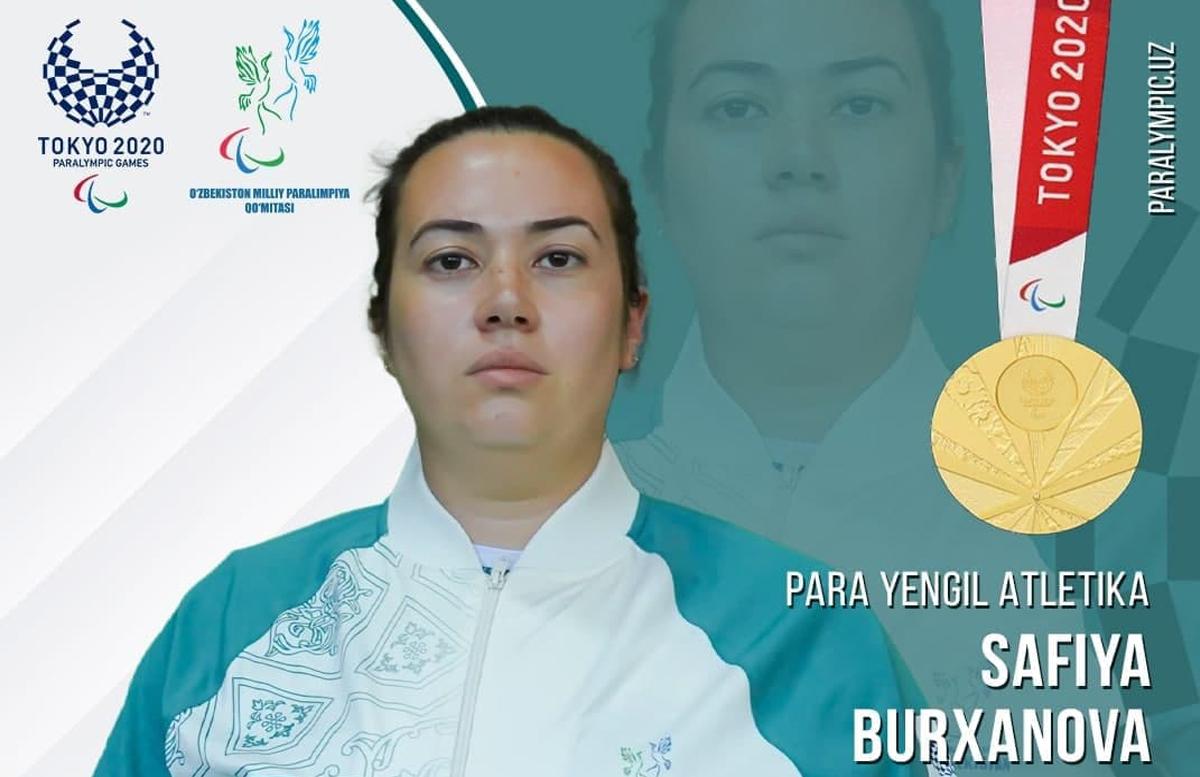 Сафия Бурханова стала чемпионкой Паралимпиады в Токио