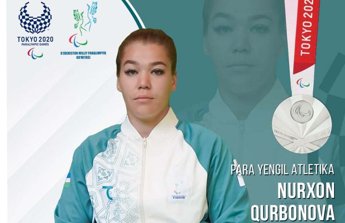 Нурхон Курбонова завоевала серебро на Паралимпиаде в Токио