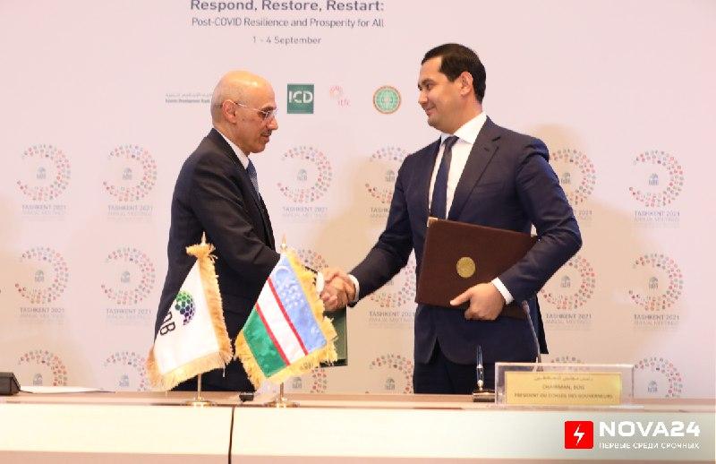 Узбекистан подписал с ИБР соглашения на сумму более 280 миллионов долларов