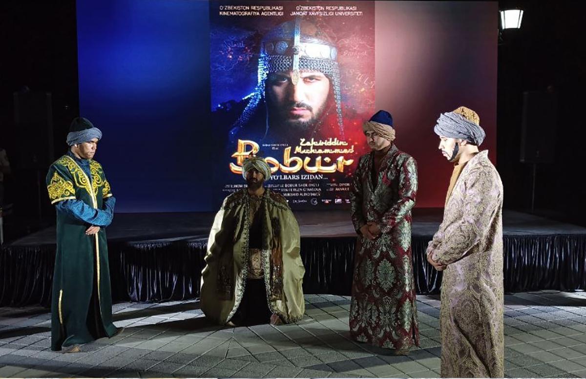 В Ташкенте состоялась премьера фильма, посвященного жизни и творчеству Бабура