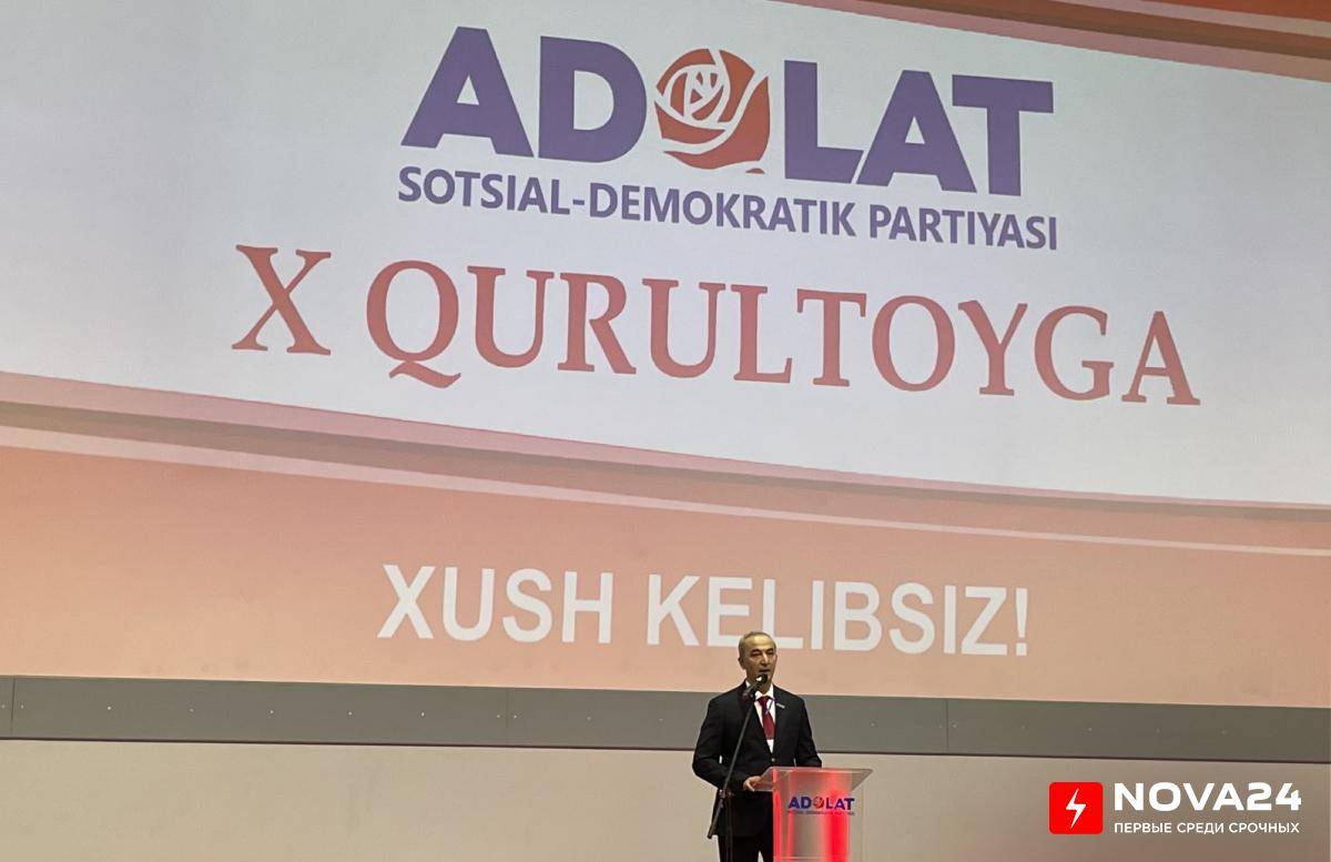 Кандидат в президенты от партии «Адолат» прокомментировал наличие льгот UzAuto Motors