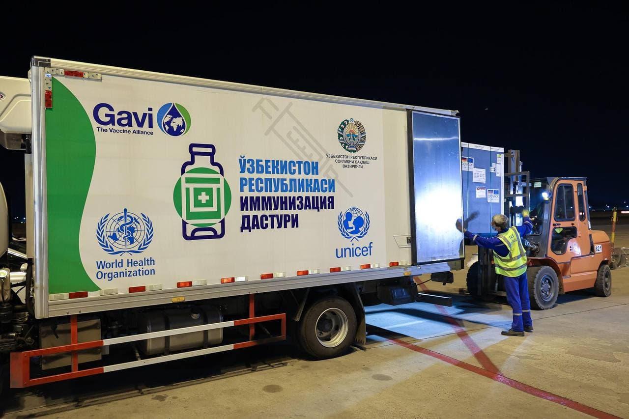 В Узбекистан доставили очередную партию вакцины AstraZeneca
