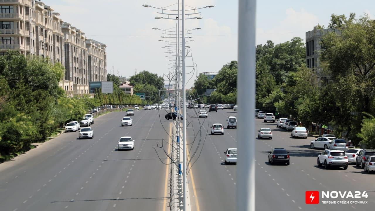 В Ташкенте ограничат движение на некоторых улицах