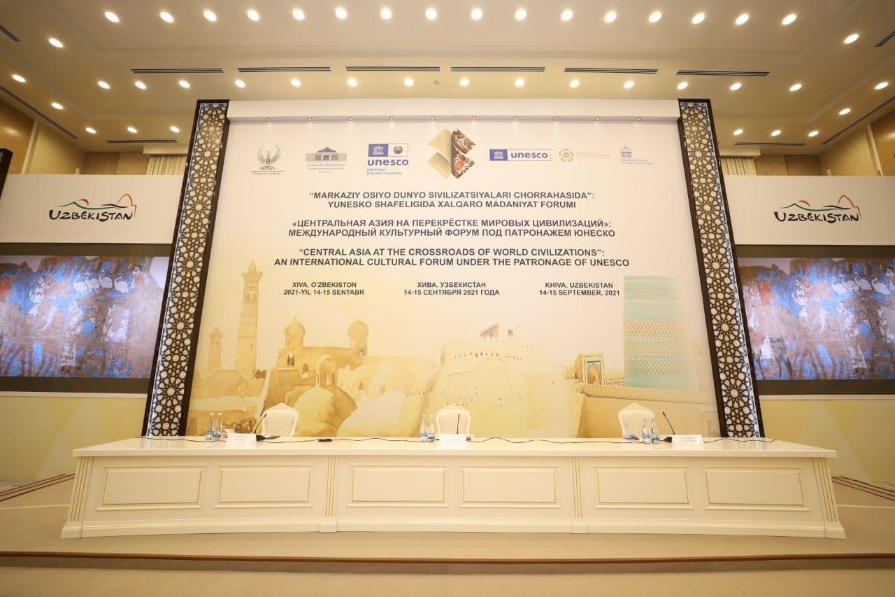 Президент обратился к участникам форума «Центральная Азия на перекрестке мировых цивилизаций»