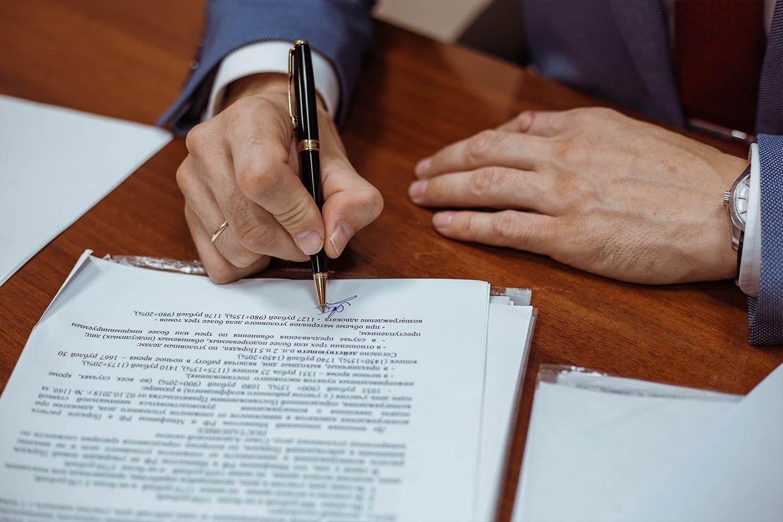 Указом президента в Узбекистане усовершенствуют договорные отношения