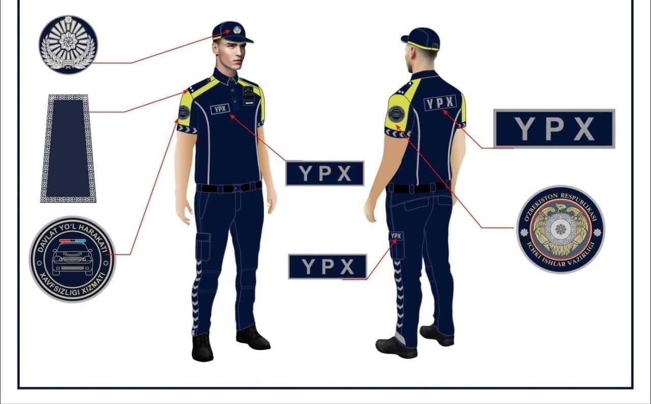 Для сотрудников ДПС утвердили новую форму