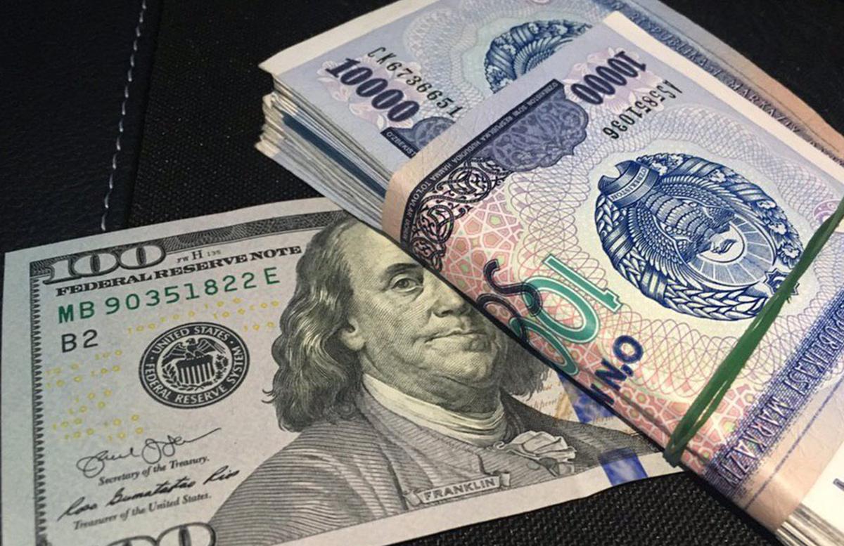 Доллар начал дорожать