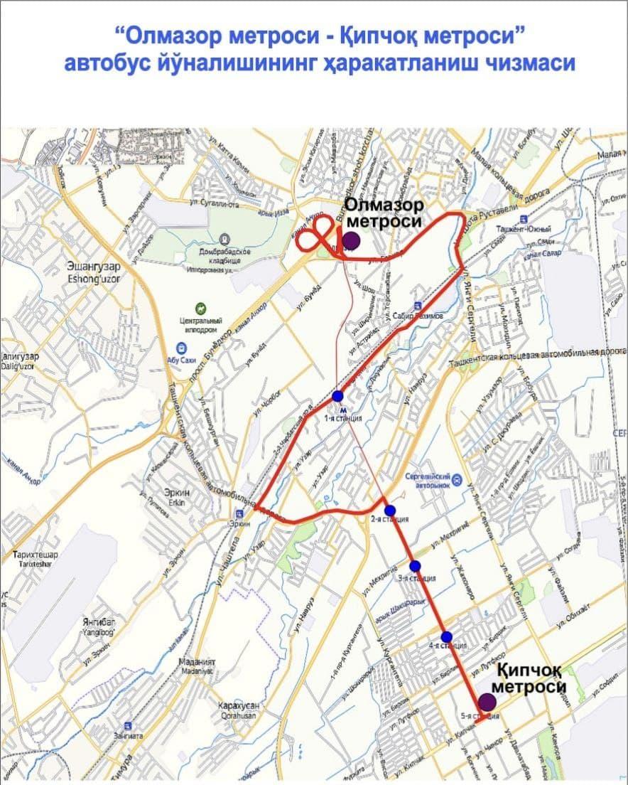 Сергелийская линия ташкентского метро временно приостановит свою работу