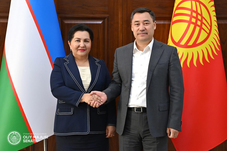 Председатель Сената Олий Мажлиса встретилась с Президентом Кыргызской Республики