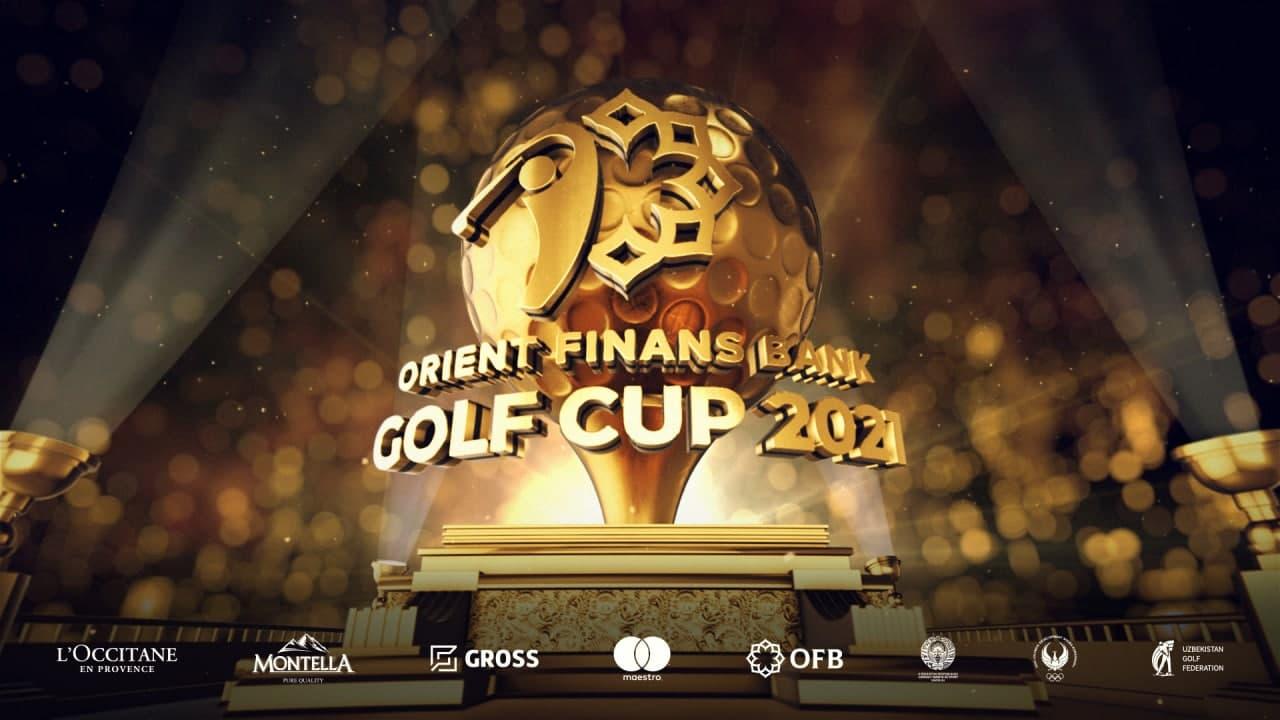 ORIENT FINANS BANK GOLF CUP 2021 подвел итоги международного турнира
