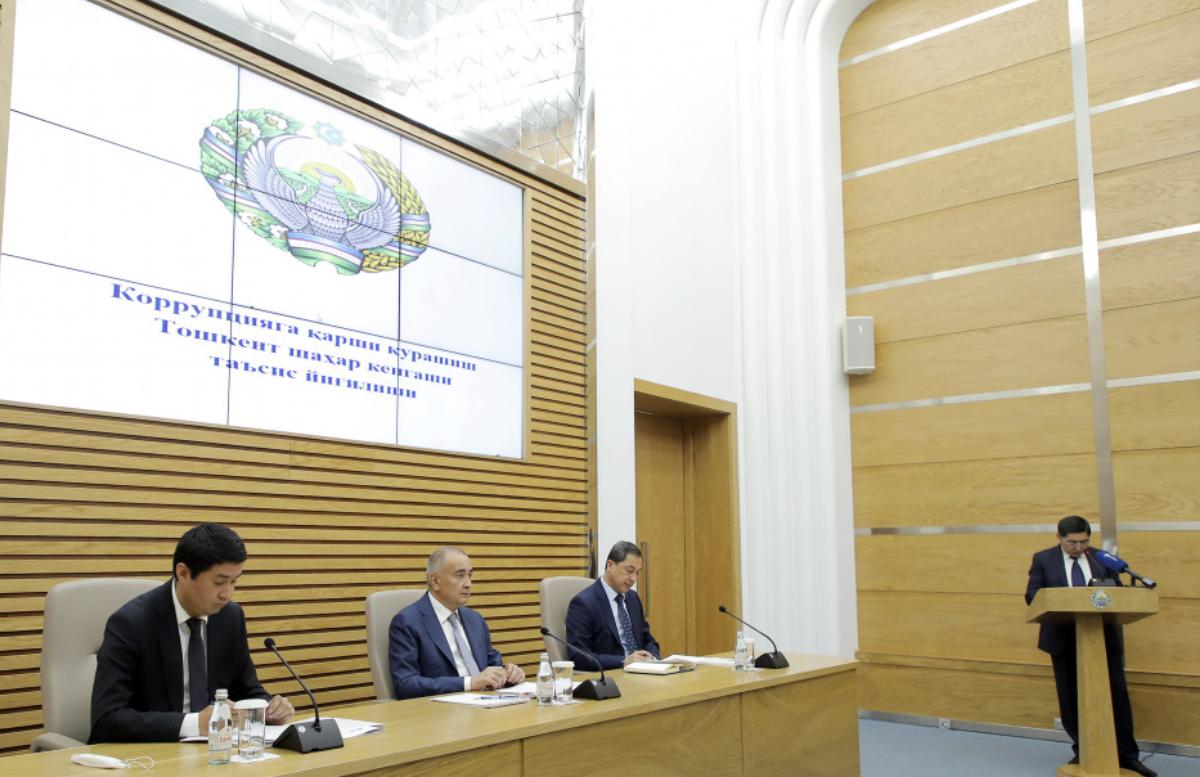 В Узбекистане утвердили состав Регионального совета по борьбе с коррупцией