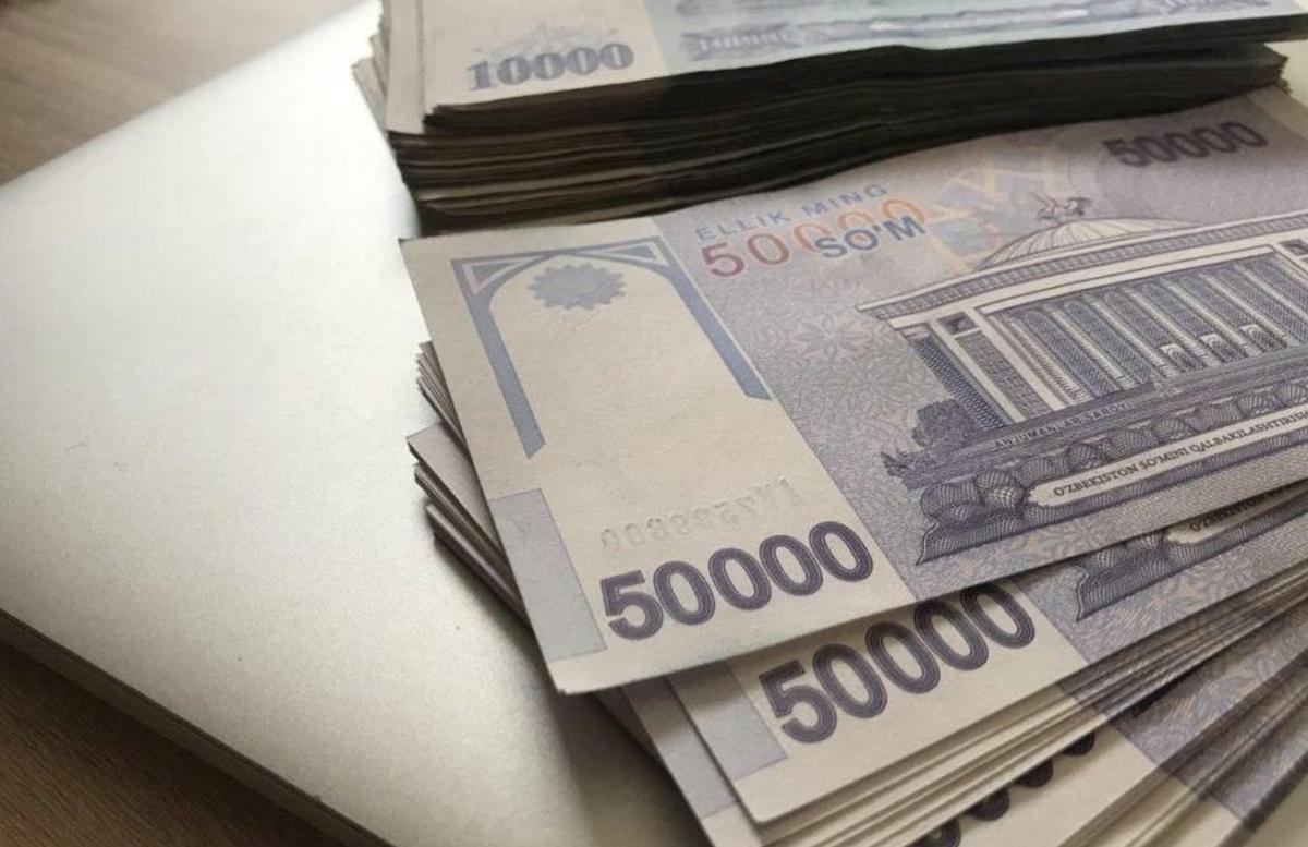В Бухаре госпредприятие совершало закупки без тендера на десятки миллиардов сумов