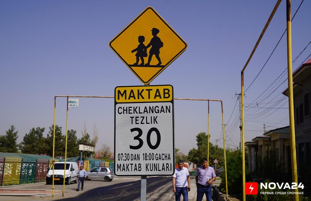 В Ташкенте подрались «стенка на стенку» ученики двух школ