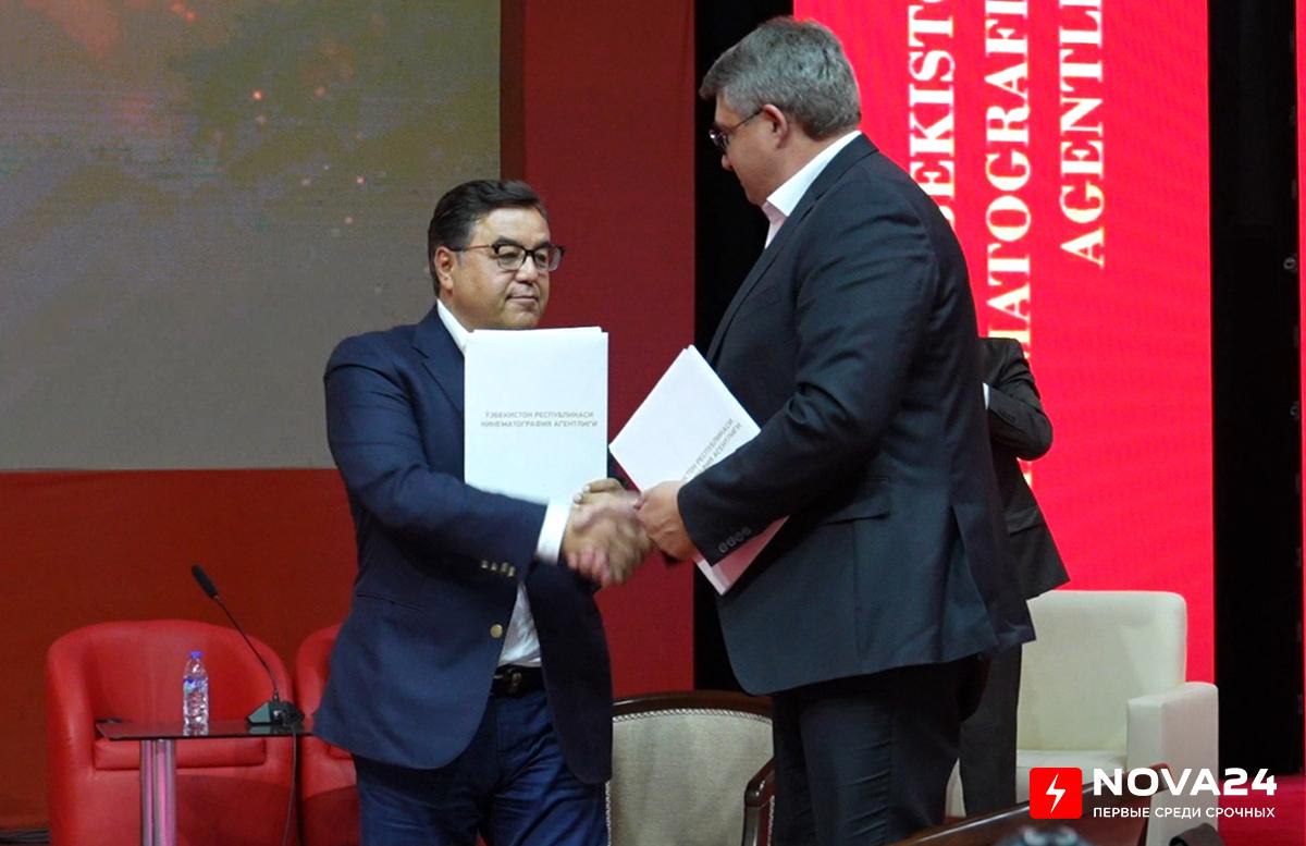 Узбекистан подписал два меморандума кинематографистов
