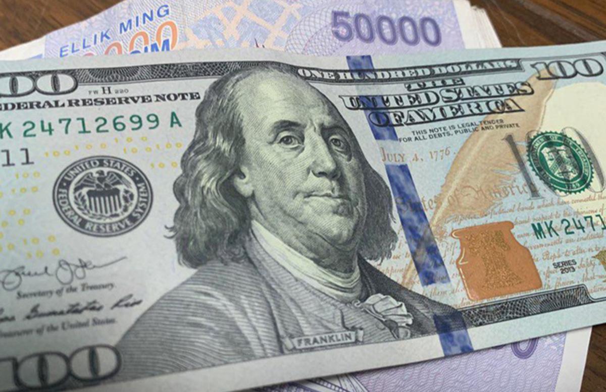 Доллар сбавляет обороты