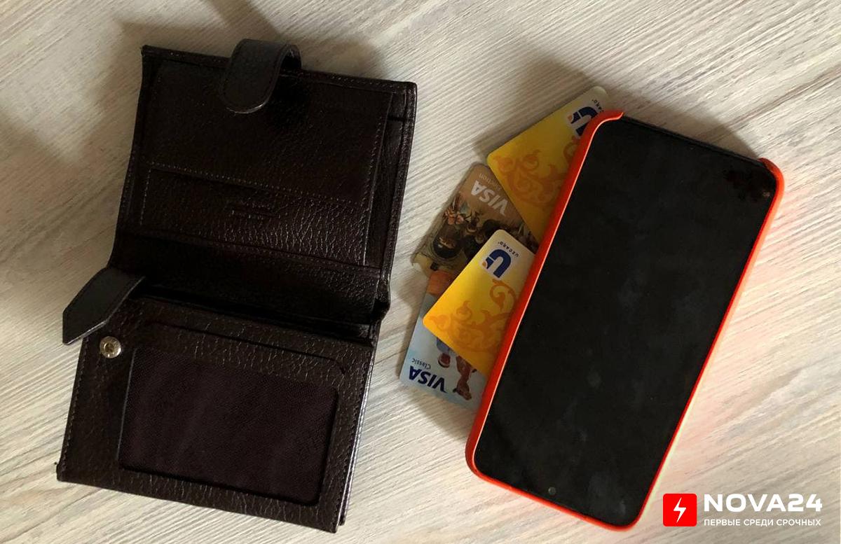Центробанк рассказал, как уберечь свой «кошелек» от телефонных мошенников