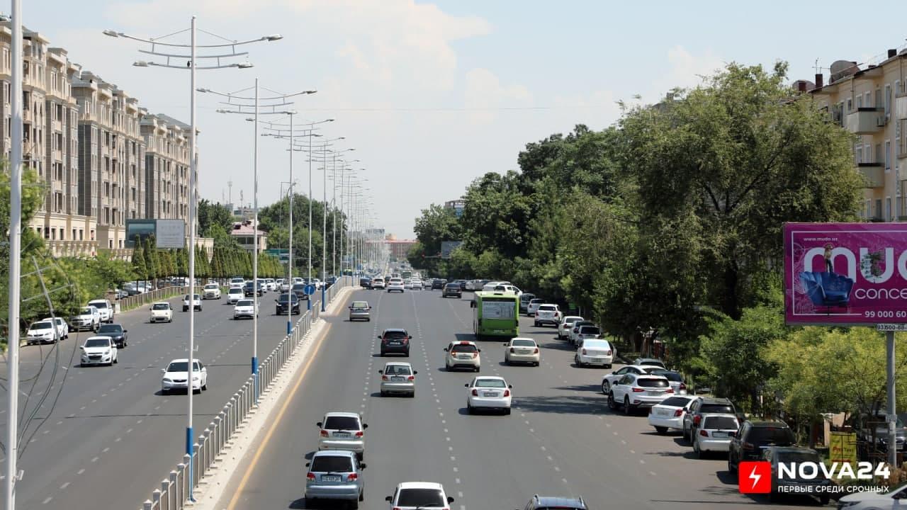 В столице на два дня ограничат движение нескольких улиц — карта