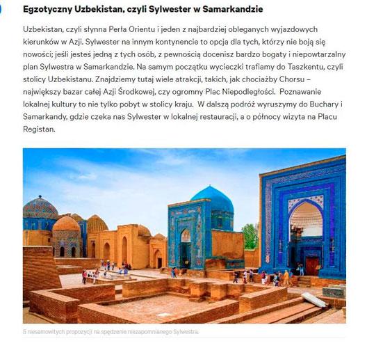 Польское издание включило Узбекистан в список замечательных стран для встречи и проведения новогодней поездки